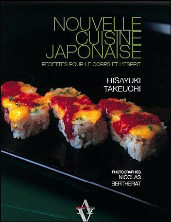 Nouvelle cuisine japonaise, l'esprit japonais de la cuisine #byhissa