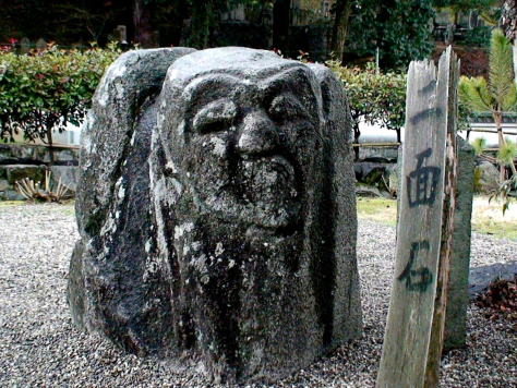Nimenseki: Two faces of Good & Evil
